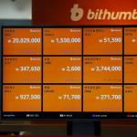 Cryptomuntbeurs Bithumb in Seoul gehackt